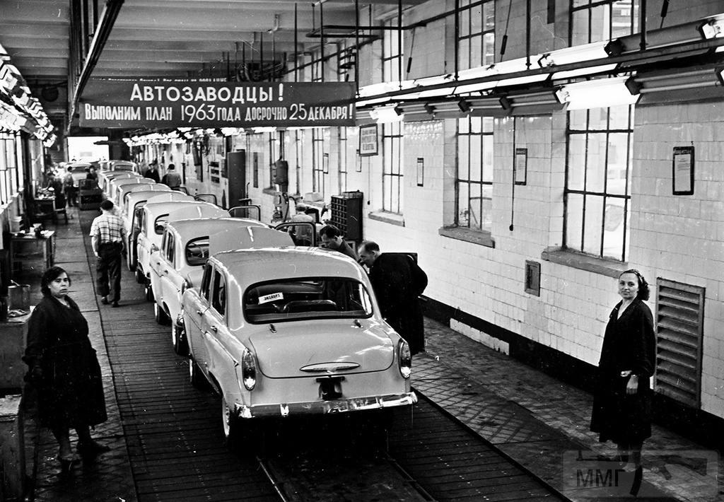 28096 - Автопром СССР