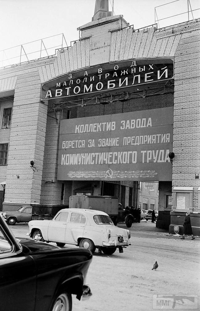 28099 - Автопром СССР