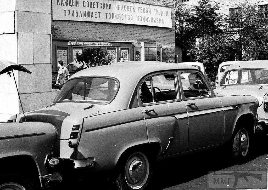 28103 - Автопром СССР