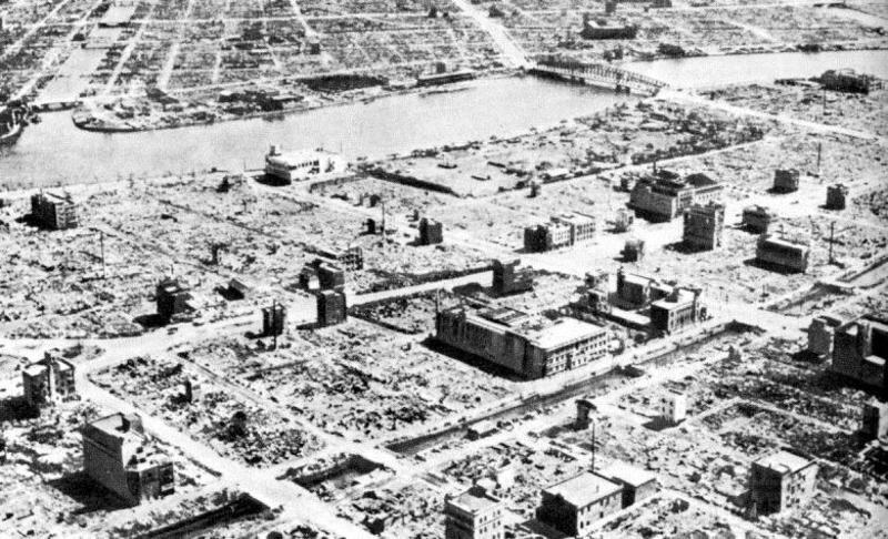 2811 - Токио после бомбардировки