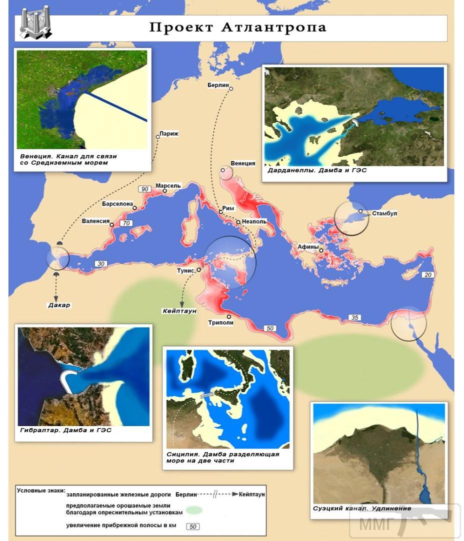 28121 - Проект Атлантропа: как осушить Средиземное море и зачем это надо