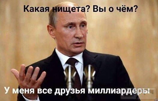 28142 - А в России чудеса!