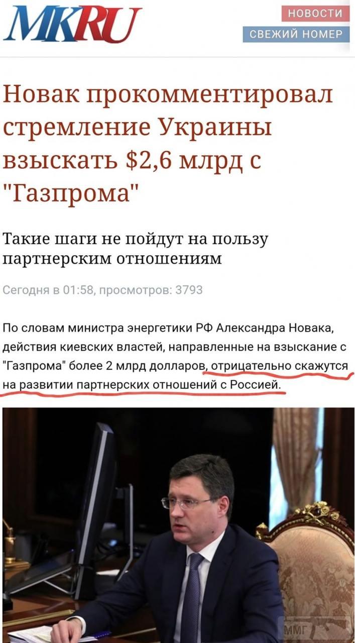 28143 - А в России чудеса!