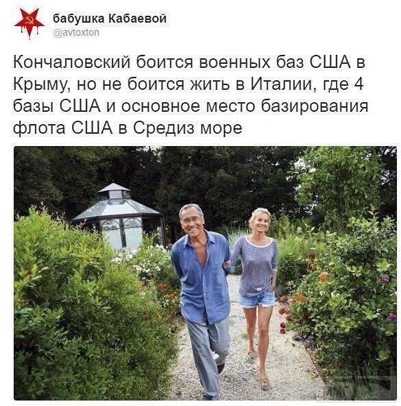 28144 - А в России чудеса!