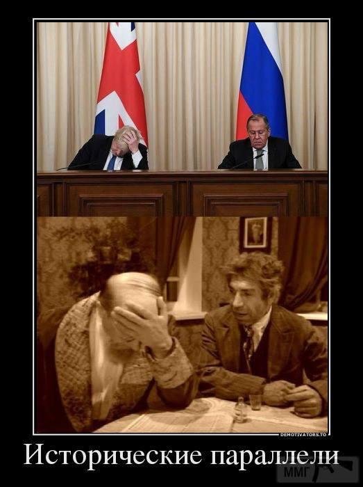 28145 - А в России чудеса!