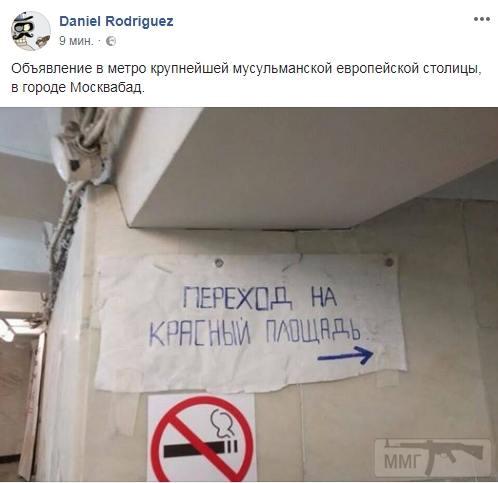 28149 - А в России чудеса!