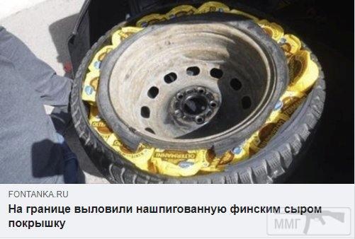 28168 - А в России чудеса!