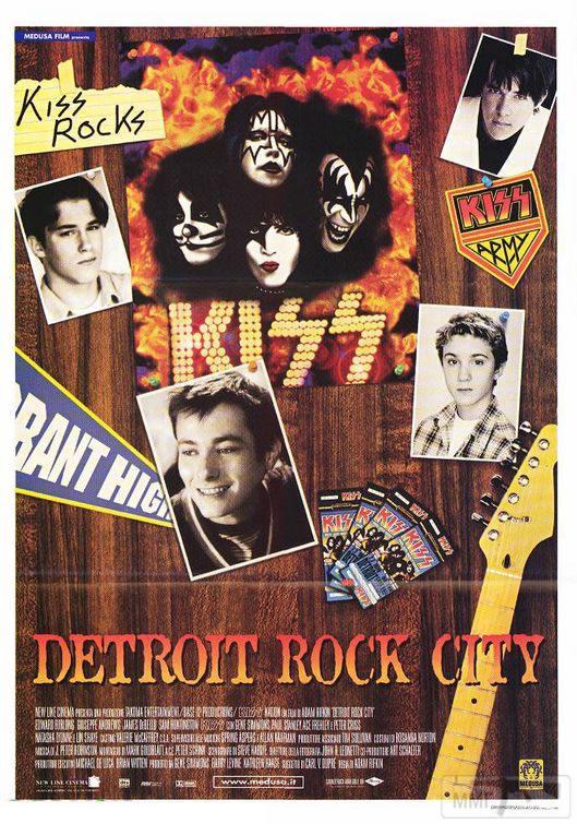28217 - Детройт – город рока