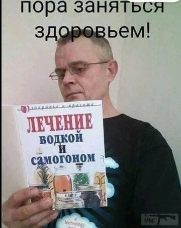 28256 - Пить или не пить? - пятничная алкогольная тема )))