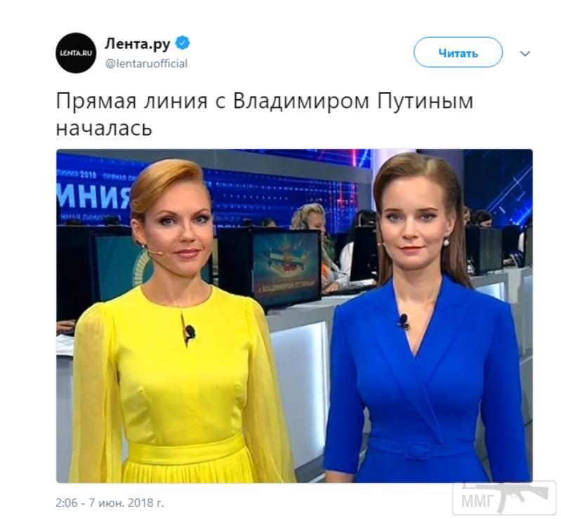 28260 - А в России чудеса!
