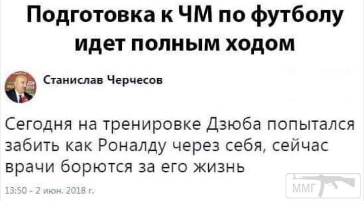 28262 - А в России чудеса!