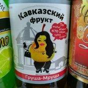 28264 - А в России чудеса!