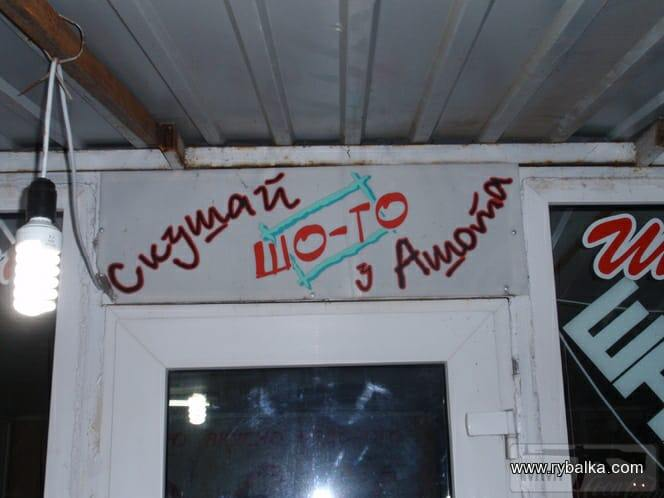 28265 - А в России чудеса!