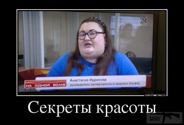 28266 - А в России чудеса!