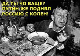 28267 - А в России чудеса!