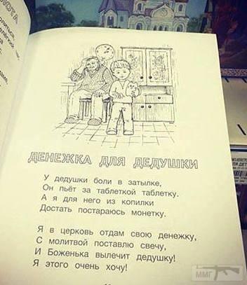28292 - А в России чудеса!
