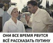 28330 - А в России чудеса!
