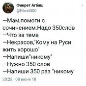 28331 - А в России чудеса!