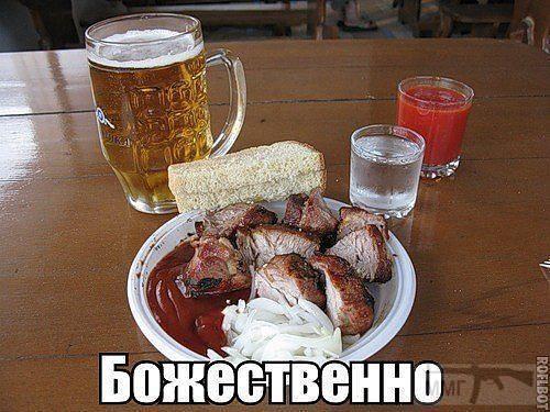 28347 - Пить или не пить? - пятничная алкогольная тема )))