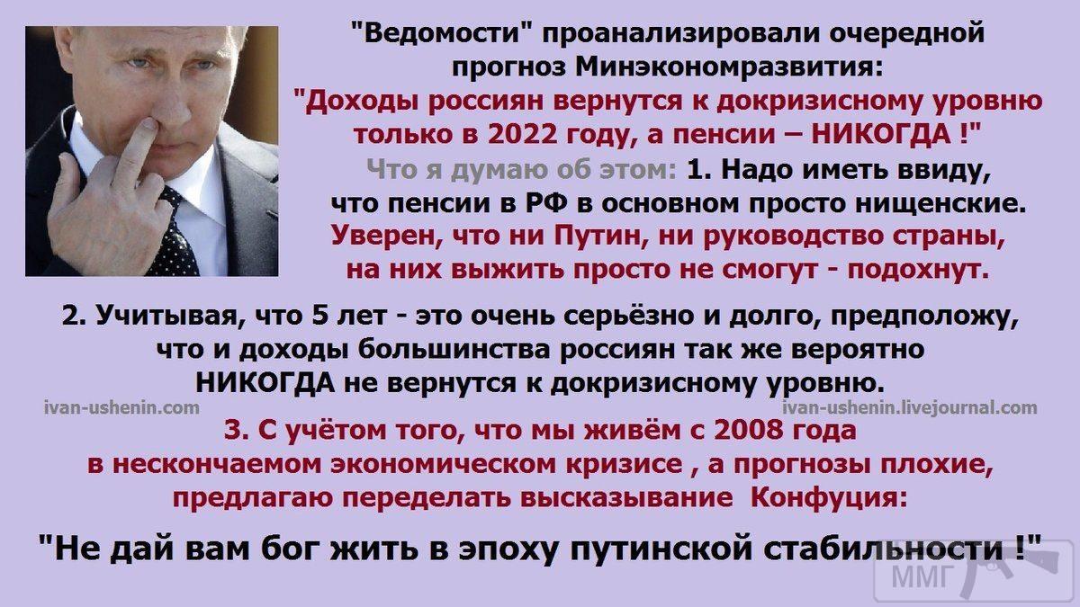 28358 - А в России чудеса!
