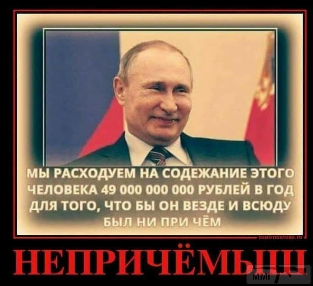 28361 - А в России чудеса!