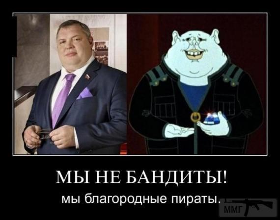 28367 - А в России чудеса!