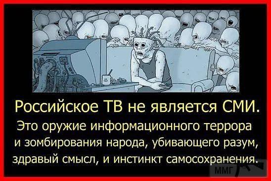 28369 - А в России чудеса!