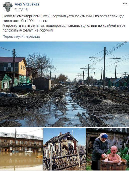 28371 - А в России чудеса!