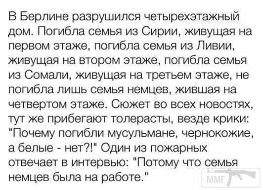 28372 - А в России чудеса!
