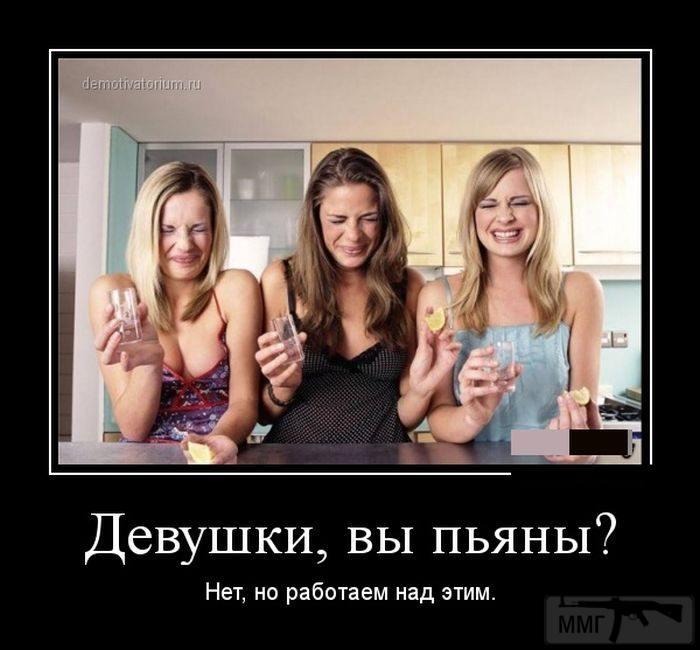 28376 - Пить или не пить? - пятничная алкогольная тема )))