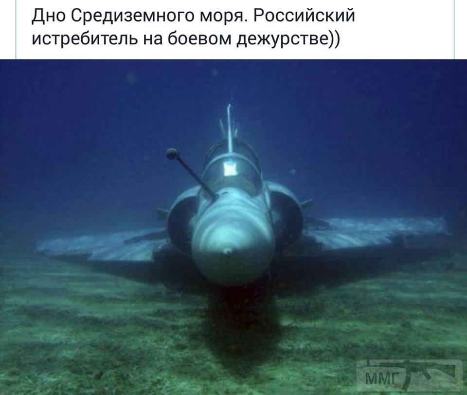 28380 - А в России чудеса!