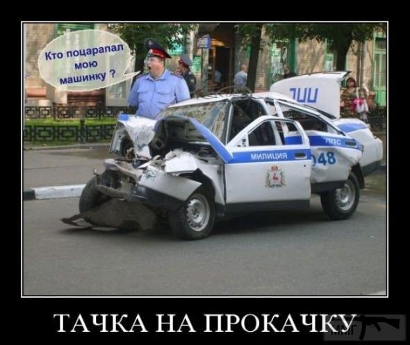 28407 - А в России чудеса!