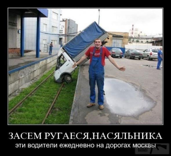 28408 - А в России чудеса!