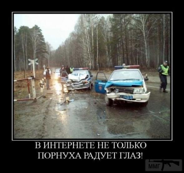 28409 - А в России чудеса!