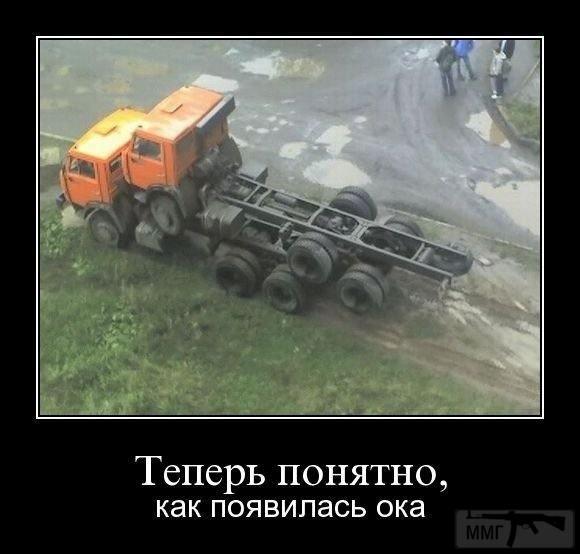 28410 - А в России чудеса!
