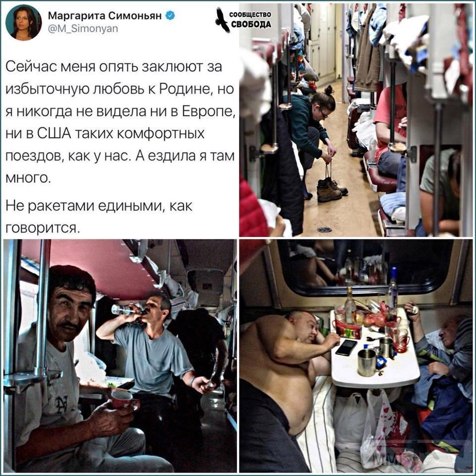 28413 - А в России чудеса!