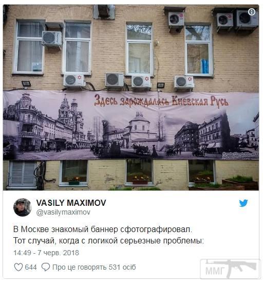 28414 - А в России чудеса!