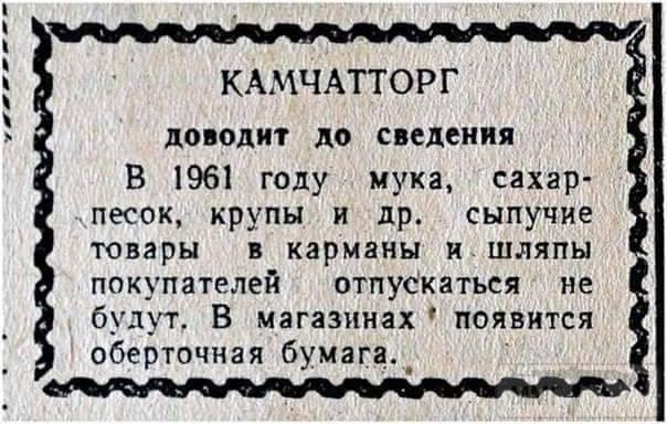 28415 - А в России чудеса!