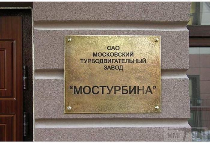 28416 - А в России чудеса!
