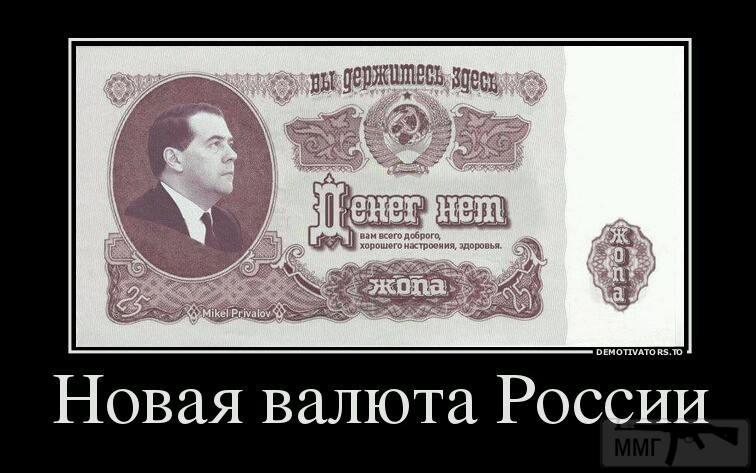 28420 - А в России чудеса!