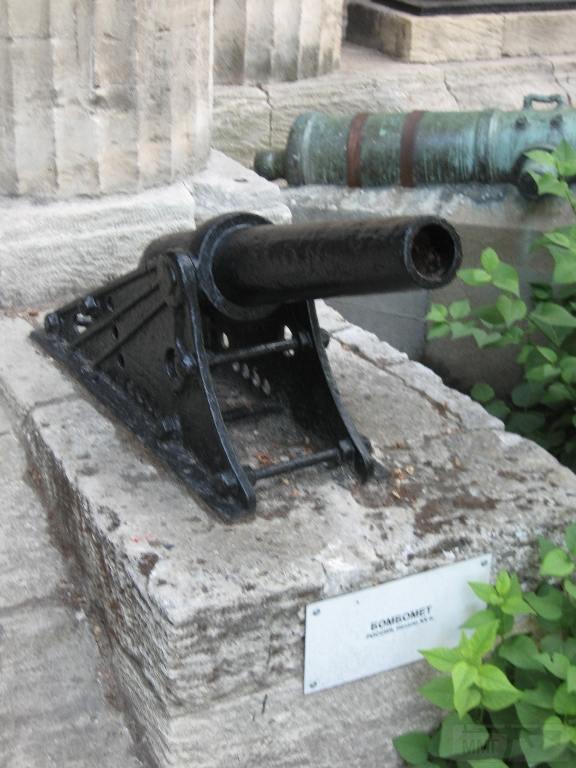 2844 - Немецкая артиллерия Севастополь 2011