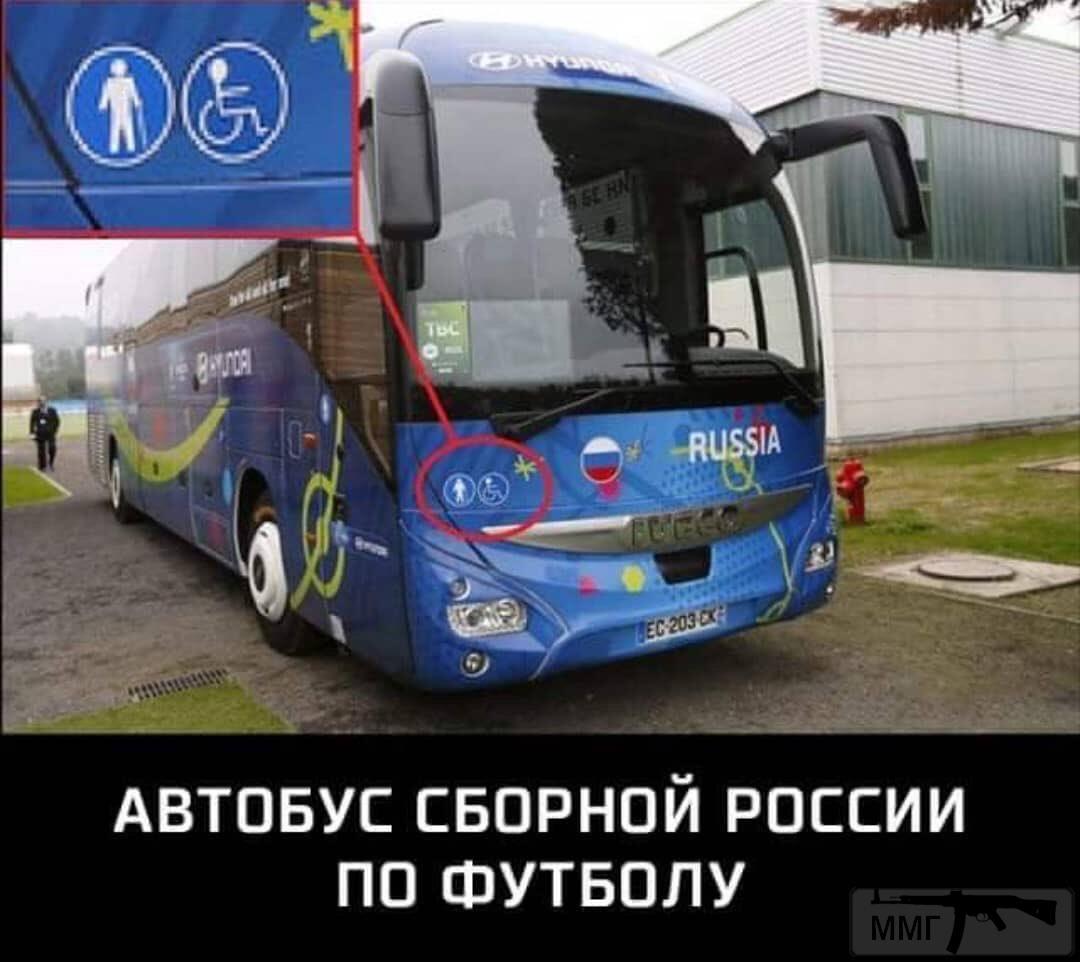 28442 - А в России чудеса!