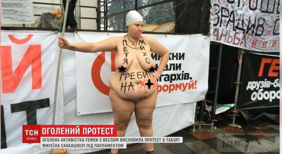 28448 - Украина - реалии!!!!!!!!