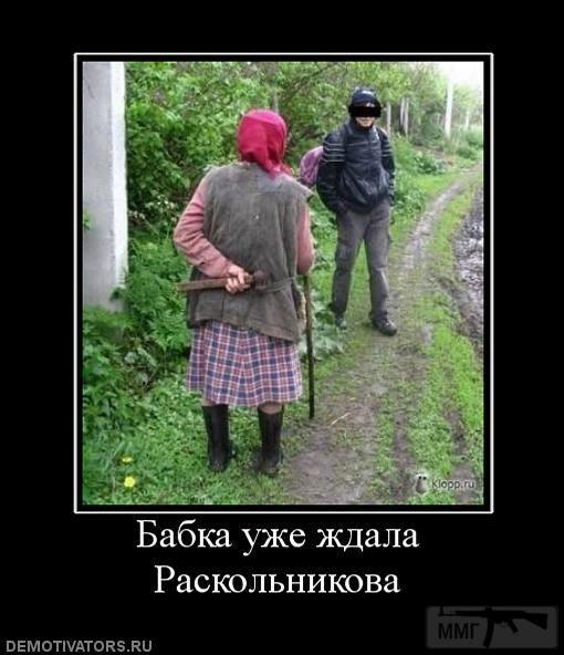 28452 - А в России чудеса!
