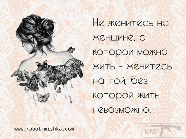 28472 - Короткие мудрые фразы