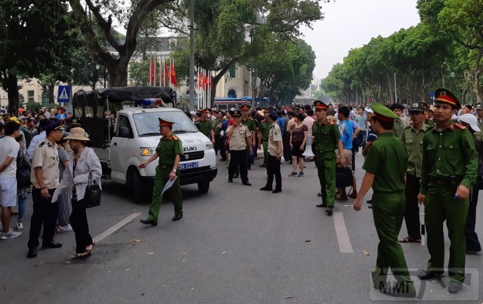 28475 - Вьетнам