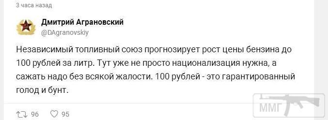 28482 - А в России чудеса!