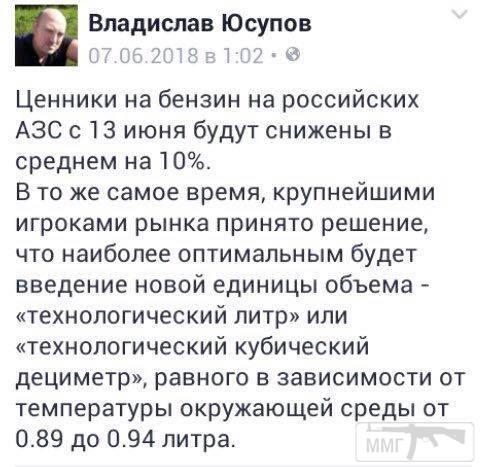 28483 - А в России чудеса!
