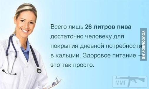 28508 - Пить или не пить? - пятничная алкогольная тема )))