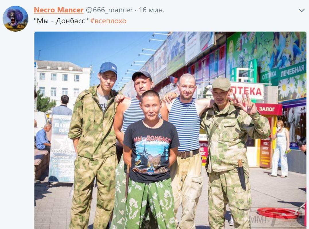 28560 - А в России чудеса!